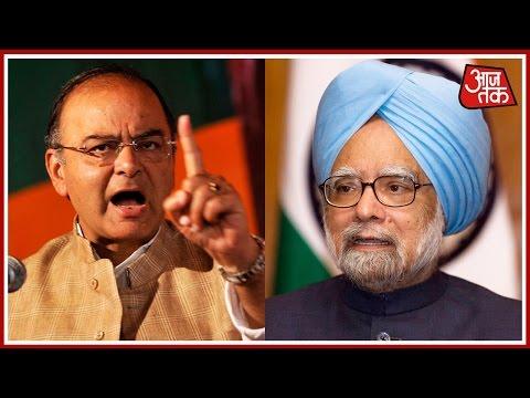 Maximum Black Money Transactions Took Place Under UPA: Arun Jaitley