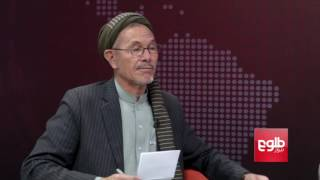 TAWDE KHABARE: Abdullah's Remarks On NUG's Legitimacy Discussed