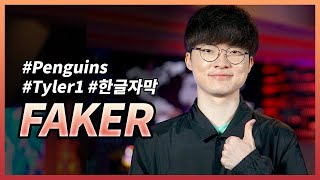 Faker on friendship with Tyler1, adopting a penguin, T1's 2020 roster   Ashley Kang