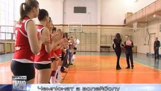 В Івано-Франківську відбувся Чемпіонат міста з волейболу серед жінок