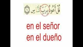 El Corán - cap 114 - verso 1