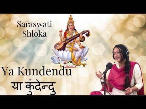 Ya Kundendu | Saraswati Sloka | Jaya Vidyasagar