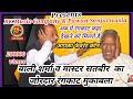 Rangkat hit ragni//master satbir/bali sarma//Rk music Co Bhiwani