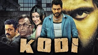 Kodi (Aa Okkadu) 2019 New Hindi Dubbed Movie | Ajay, Madhurima, Sunil, Suresh Gopi