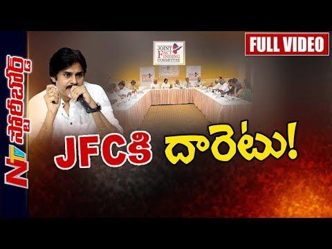 What is Pawan Kalyan's JFC Main Intention & Goals? || AP Special Status || Story Board Full || NTV
