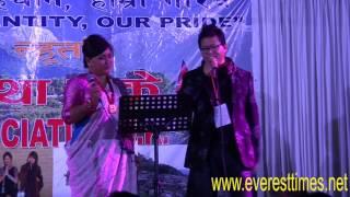 Sapan Rai & Manju Gurung Rai singing MHO film  Lhosar song