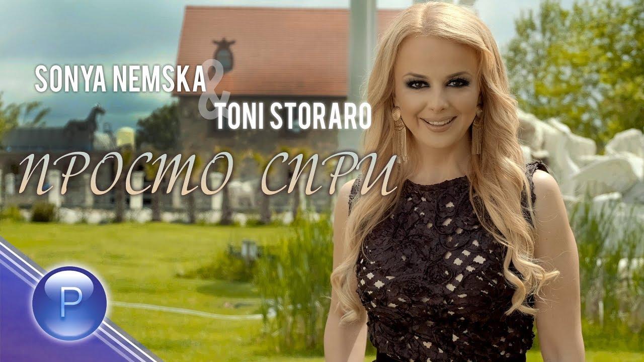Соня Немска и Тони Стораро - Просто спри (CDRip)