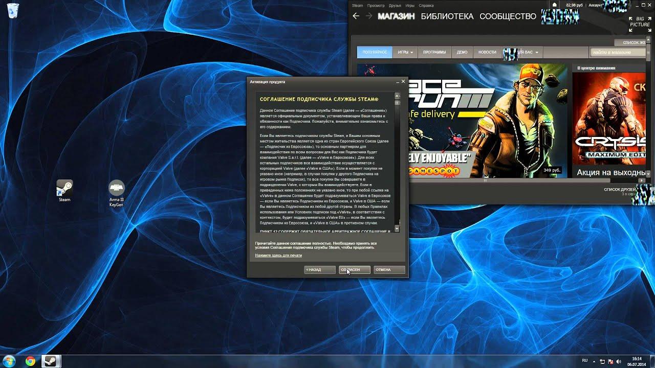 Arma 3 GiveAway Free Arma 3 Steam Key Coduri Arma 3 Gratis - YouTube