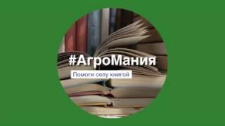 Клуб военачальников РФ передал более 300 книг сельским библиотекам