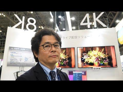 Socionext ISP Leader In Every Camera, 8K60 Real-time Encoder, 8K Media Player,  4K Fast H265 Encoder