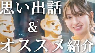井上小百合 です。 今回は、埼玉県本庄市の #広報観光大使 として、「#本庄市 の良いところ・おすすめのスポット」を紹介していきます。 わたしも知らなかったような部分が ...
