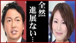 下平さやかが長野久義と共に引越しするか語った言葉に驚愕!夫の長野選...