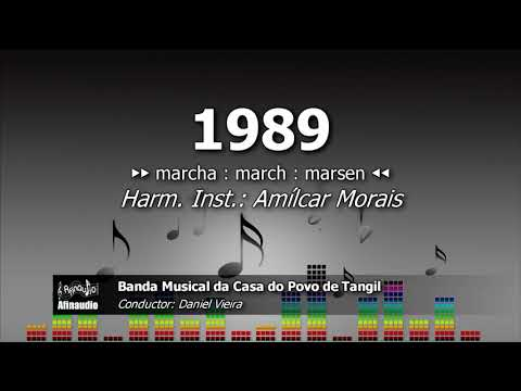 1989 - Amílcar Morais ♫ Marcha - Banda De Tangil