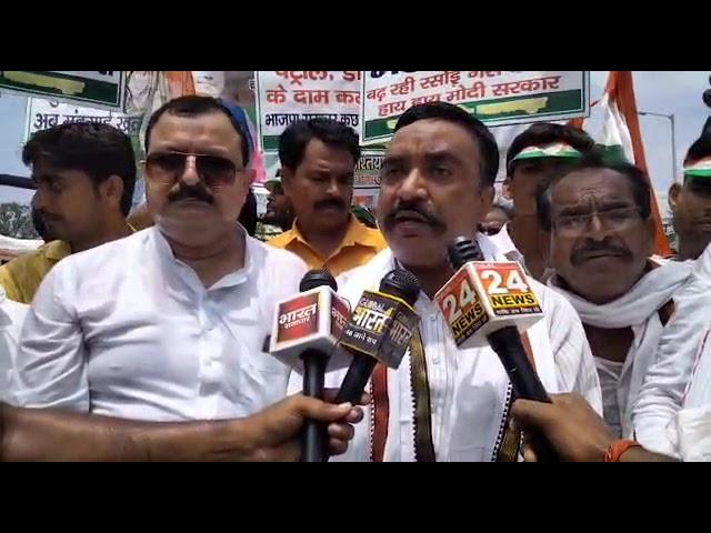 यूपी जनपद बलरामपुर के पचपेड़वा में 9 अगस्त को महंगाई बेरोजगारी के विरोध में कांग्रेस पार्टी ने निकाल