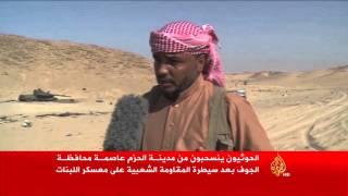 المقاومة الشعبية والجيش اليمني يدخلان مدينة الحزم