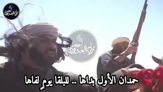 دحية وهجيني ضبطا عدوان | محمد العبادي ونمر ابوعرابي العدوان 2022