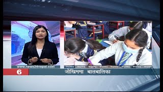 MORNING NEWS FATAFAT - NEWS24 TV