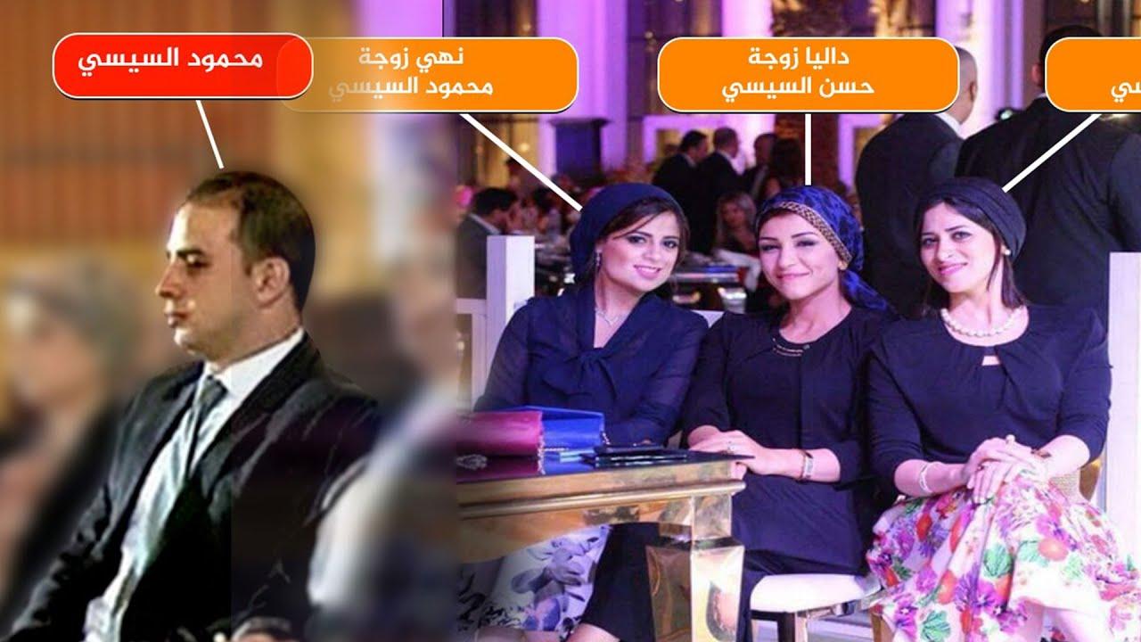 إنفراد ينشر لأول مرة الصور الصحيحة للعائلة الحاكمة لمصر محمود السيسي وجميع أفراد العائلة Youtube