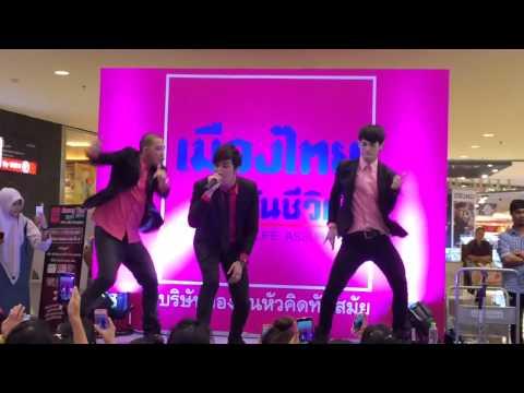 กั้ง- ยังว่าง  เมืองไทยประกันชีวิต the mall bangkapi 17/12/2014