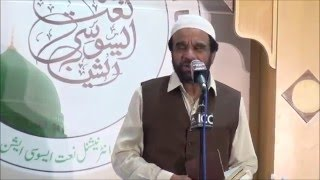 Yousuf Memon at 21st Annual Manchester Mehfil-e-Naat December 2015 (NEW)