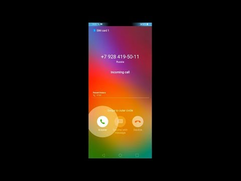 LG G7 Fit Incoming Call (screen Video)