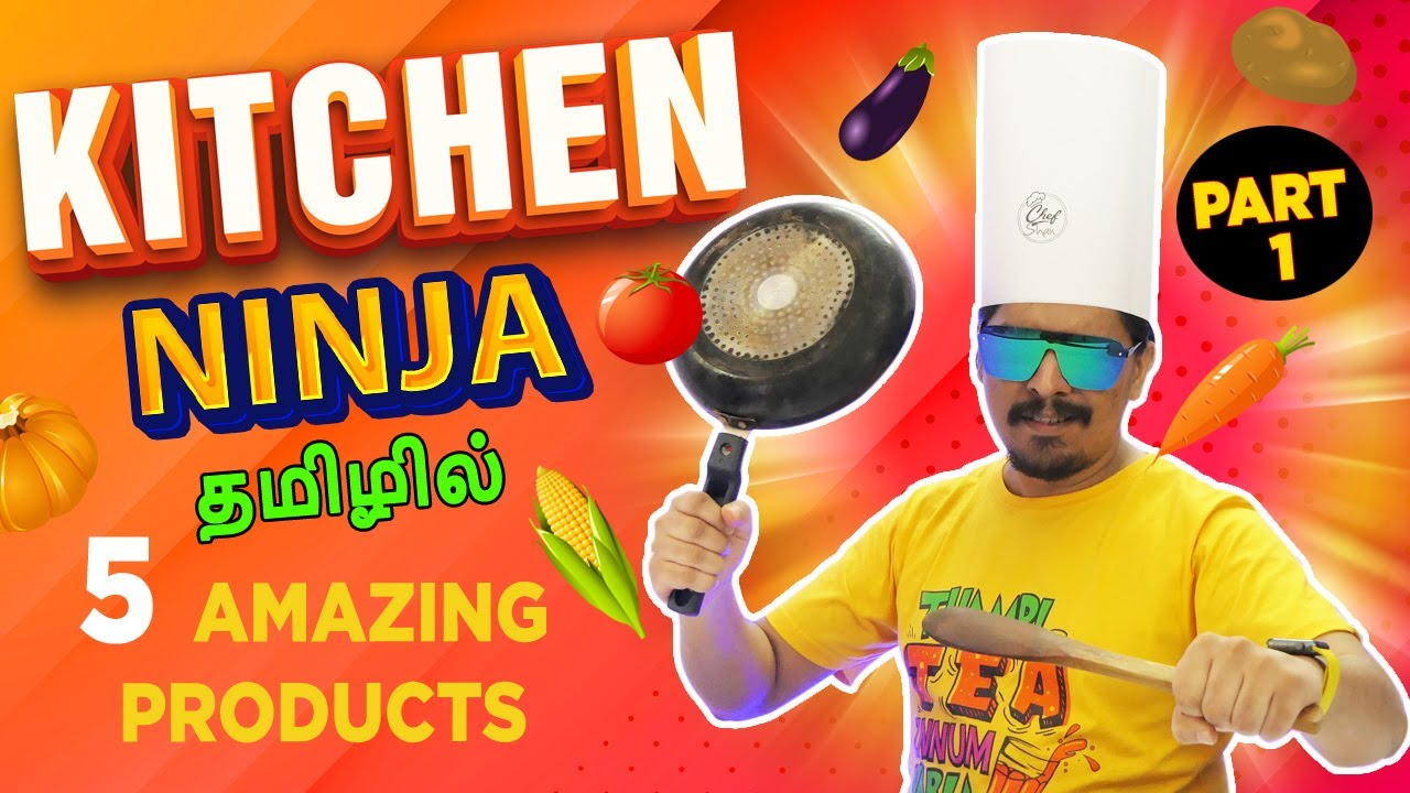 Cool Kitchen Gadgets In tamil   தமிழ் Under Rs.500 - FROM AMAZON