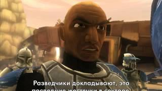 Прохождение игры Звёздные войны война клонов часть 1