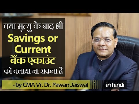 Savings/Current Account Operation | After Death of (an) Account Holder