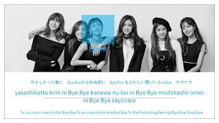 APINK– BYE BYE (Color Coded Lyrics | Kanji/Romaji/Eng) Mp3