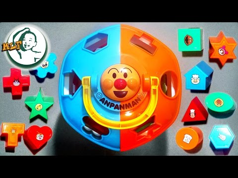 Thumbnail: Learn shapes for kids with Anpanman shape sorting cube classic toy | アンパンマン