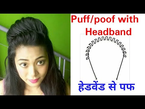 Puff Poof Hairstyle With Headband Retro Indian Hairstyle Cute