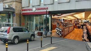 где купить хорошие армянские вина