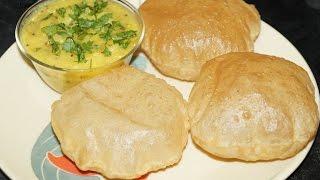 Poori Recipe in Telugu by Amma Kitchen- Latest Indian Recipes