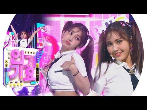 SOMI(전소미) - BIRTHDAY @인기가요 Inkigayo 20190707