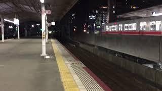 明石から各駅に停車、快速姫路行き