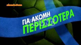 Χελωνονιντζάκια @nickelodeon.gr [Nickelodeon Greece]