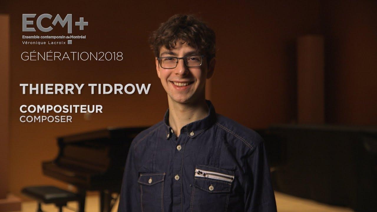 video: Tidrow