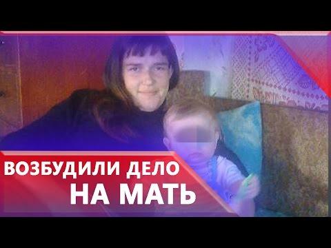 Возбудили дело на мать, державшую 4 летнего сына на собачьем поводке