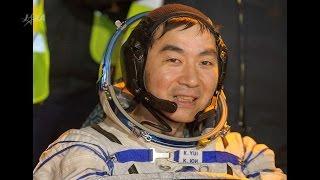 2015年12月11日、142日間にわたる国際宇宙ステーション第44次/第45次長...