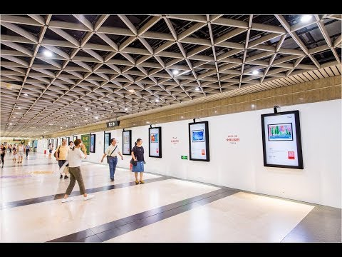 Tencent Art Gallery in the Metro of Shanghai | STDecaux