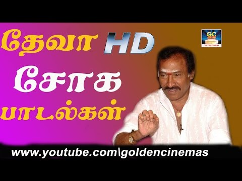 Oru Ven Pura Song |  Annamalai Movie HD | Goldencinema