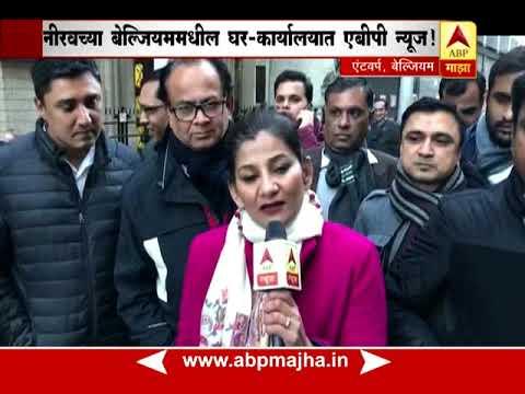 Antwerp, Belgium : Vendors Reaction on Nirav Modi  : Pooja Joshi Report