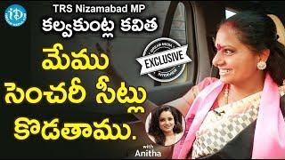 Anusha Reddy idream interview