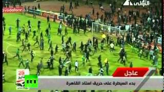 Video Egypt soccer riot video: Over 70 dead at Port Said stadium download MP3, 3GP, MP4, WEBM, AVI, FLV Oktober 2017