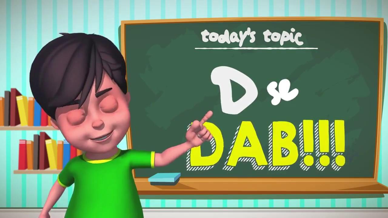 Nick India - Dab (not original) (read description)