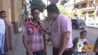 مذيع الشارع  الكلام ده ما يبقلوش الا المصريين