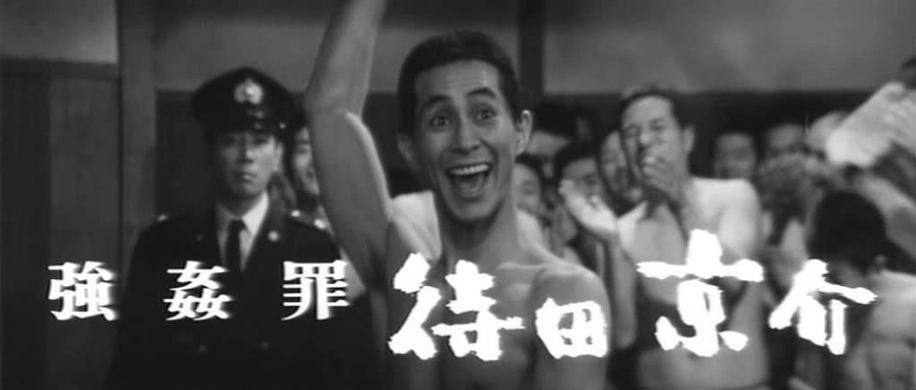 画像: 網走番外地(予告編) youtu.be