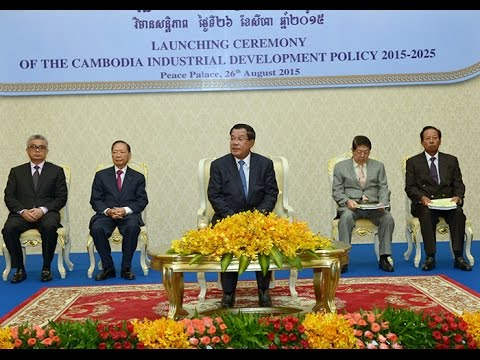 PM Hun Sen Talks About Industrial Sector Development