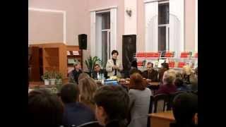 Презентация книги Т.П. Довгий