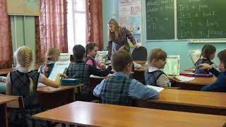 Учебное занятие  Урок английского языка в соответствии с ФГОС МБОУ СШ №11 г Павлово Лысенко С Ю  2А